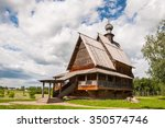 The Traditional Russian Wooden...