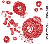 chinese new year graphic... | Shutterstock .eps vector #350575388