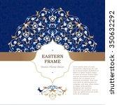 vector bright precious frame... | Shutterstock .eps vector #350632292