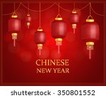 vector of abstract chinese new...