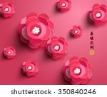oriental happy chinese new year ... | Shutterstock .eps vector #350840246