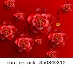 oriental happy chinese new year ... | Shutterstock .eps vector #350840312
