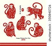 oriental happy chinese new year ... | Shutterstock .eps vector #350840726
