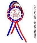 second prize medal | Shutterstock . vector #35091397
