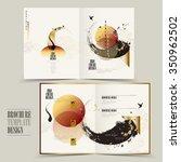 modern half fold brochure...   Shutterstock .eps vector #350962502