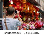 solo traveler tourist taking... | Shutterstock . vector #351113882