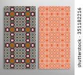 vertical seamless patterns...   Shutterstock .eps vector #351182216
