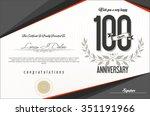 anniversary retro background... | Shutterstock .eps vector #351191966