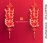 chinese new year element vector ... | Shutterstock .eps vector #351239906
