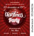 vector christmas party design... | Shutterstock .eps vector #351348236