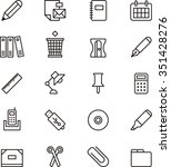 stationery set of outline icons | Shutterstock .eps vector #351428276