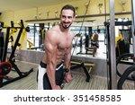 young bodybuilder exercise... | Shutterstock . vector #351458585