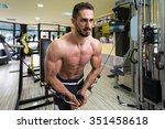 young man bodybuilder is... | Shutterstock . vector #351458618