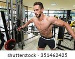 young man bodybuilder is... | Shutterstock . vector #351462425