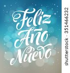 happy new year in spanish ... | Shutterstock .eps vector #351466232
