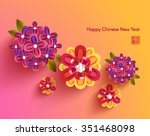 chinese new year element vector ... | Shutterstock .eps vector #351468098