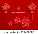 chinese new year element vector ... | Shutterstock .eps vector #351468308