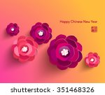 chinese new year element vector ... | Shutterstock .eps vector #351468326