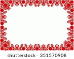 hungarian folk art | Shutterstock .eps vector #351570908