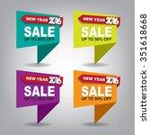 christmas sale banner | Shutterstock .eps vector #351618668
