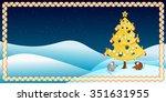 vector illustration of a...   Shutterstock .eps vector #351631955