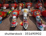Colorful Masks Ghosh Mash...