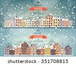 city silhouettes. cityscape....   Shutterstock .eps vector #351708815