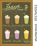 vector drawing beverage frappe... | Shutterstock .eps vector #351764312