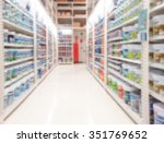 blurred image of paint store  ... | Shutterstock . vector #351769652