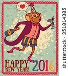 cute cartoon monkey on party... | Shutterstock .eps vector #351814385