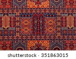 Romanian folk seamless pattern...