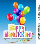 happy hanukkah  jewish holiday... | Shutterstock . vector #351874862