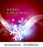 vector merry christmas abstract ... | Shutterstock .eps vector #351880262