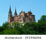 covadonga catheral in the north ... | Shutterstock . vector #351946046