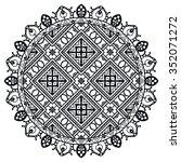 black mandala. vector geometric ... | Shutterstock .eps vector #352071272