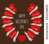 cute retro valentines day card...   Shutterstock . vector #352228832