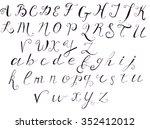 illustration of the alphabet in ...   Shutterstock . vector #352412012