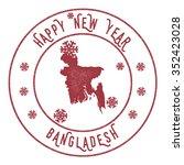 retro happy new year bangladesh ... | Shutterstock .eps vector #352423028