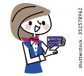 credit card and businesswoman | Shutterstock .eps vector #352578962