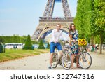 romantic couple riding bicycles ... | Shutterstock . vector #352747316