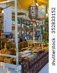 nazareth  israel   december 16  ... | Shutterstock . vector #352833152