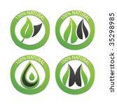 green stamp | Shutterstock .eps vector #35298985