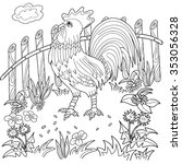 coloring  book.  hand drawn.... | Shutterstock .eps vector #353056328