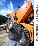bulldozer driver | Shutterstock . vector #353298152