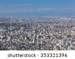 amazing skyline of tokyo  japan ...   Shutterstock . vector #353321396
