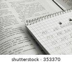 Notepad And An Estonian...