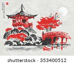 daigoji temple  autumn season ... | Shutterstock .eps vector #353400512