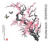 spring sakura cherry blossom... | Shutterstock .eps vector #353459012