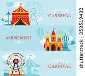 amusement park  carnival  fun... | Shutterstock .eps vector #353519432