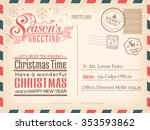 vintage christmas and happy new ... | Shutterstock .eps vector #353593862